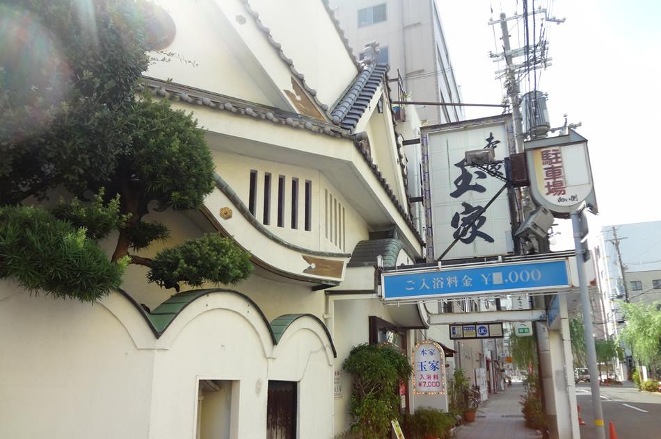 ソープ 神戸 福原